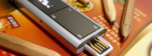 Stilīgs USB MP3 atskaņotājs – Teclast X23